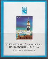 JUGOSLAWIEN  Block 30, Postfrisch **,BALKANPHILA XI, 1987 - Blokken & Velletjes