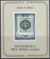 JUGOSLAWIEN  Block 11, Postfrisch **, 100 Jahre Serbische Briefmarken, 1966 - Blokken & Velletjes