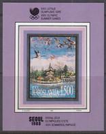 JUGOSLAWIEN  Block 32, Postfrisch **, Olympische Sommersdpiele Seoul, 1988 - Blokken & Velletjes