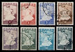 GREECE 1945 - Set Used - Usati