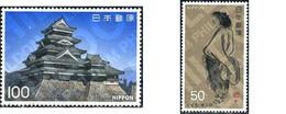 Ref. 154906 * MNH * - JAPAN. 1977. NATIONAL TREASURES . TESOROS NACIONALES - Nuevos