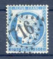 LA QUINZAINE DES TIMBRES EXCEPTIONNELS...CERES .N° 60B Oblitéré - 1871-1875 Ceres