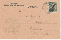 Deutsches Reich, Dienstmarke,  1 Million Oberförsterei Kirtorf Nach Grebenau, Stempel Forstamt Eudorf - Briefe U. Dokumente