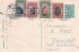 BULGARIE 1916    ENTIER POSTAL/GANZSACHE/POSTAL STATIONERY CARTE CACHET FELDPOST - Ansichtskarten