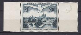 N° 20 P.A.12ème Congrès Union Postale Universitaire De Parls:Timbre Neuf Impeccable Sans Charnière C - 1927-1959 Ungebraucht