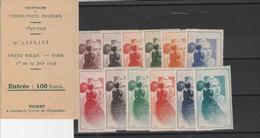 CENTENAIRE DU TIMBRE POSTE FRANCAIS  MARIANNE DE GANDON  MNH** ET TICKET D'ENTREE - Philatelic Fairs