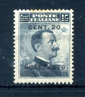 1916 SCARPANTO N.8 SET * - Aegean (Scarpanto)