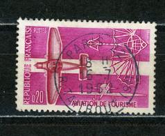 """FRANCE - AVIATION - N° Yvert 1341 Obli. Ronde De """"PARIS"""" De 1962 - Oblitérés"""