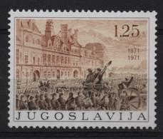2514 Yugoslavia 1971 PARIS COMMUNE MNH - Unused Stamps
