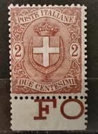 ITALIE - 1891/1897 - N° 56 ** (voir Scan) - Nuovi