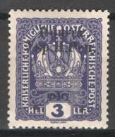 Ucraina Occidentale 1919 Unif.54 */MH VF/F - Ucraina