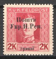 Ucraina Occidentale 1919 Unif.87 */MH VF/F - Ucraina