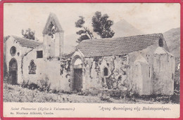 CPA GRECE CRETE VALSAMONERO  Eglise Saint  Phanarias  Dos Ligné Editeur Alikiotti à Candie St - Greece