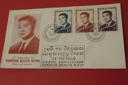 Cambodge Tokyo 1964 1er Jour FDC DU 31 Octobre 1964 - Cambodja