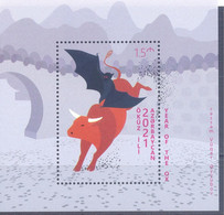 2021. Azerbaijan, The Year Of Ox, S/s,  Mint/** - Aserbaidschan