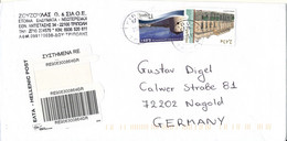Greece Registered Cover Sent To Germany 28-3-2011 Topic Stamps - Lettres & Documents