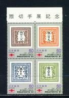 JAPAN  -  1981 Philatokyo 81 Set Never Hinged Mint - Ungebraucht