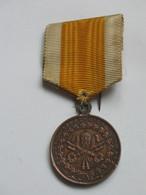 Médaille / Décoration SEDES APOSTOLICA ROMANA - PIVUS IX PONT-MAX -MDCCCXLIX  **** EN ACHAT IMMEDIAT **** - Religión & Esoterismo