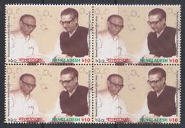 Bangladesh 2021 Scientist Kudrat-E-Khuda 1v MNH Block Of 4 With President Head Of State Shaikh Mujibur Rahman Chemistry - Bangladesh