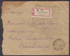 1919-RUSSIA/VLADIVOSTOK-CASH PAID COVER TO TOMSK - Siberië En Het Verre Oosten