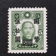 ◆◆◆CHINA 1946-47 C. N. C. Surch , Sun Yat-sen , New York , SC#670 ,  $50 On 5C  NEW  AB7281 - 1912-1949 Republic