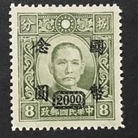 ◆◆◆CHINA 1946-48 C. N. C. Surch , Dr. Sun Yat-sen, H.K. Dah Tung , SC#703 , $20. On 8c NEW  AB7318 - 1912-1949 Republic