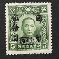 ◆◆◆CHINA 1946-48 C. N. C. Surch , Dr. Sun Yat-sen, H.K. Dah Tung, Wmk , SC#711 ,  $50. On 5c  NEW  AB7322 - 1912-1949 Republic