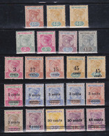 Seychelles  1880-1902   22  Francobolli Nuovi Gb. Tra I N° 6 E 44  Vedi Scansione - Seychelles (...-1976)