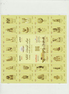 EGYOT 2021 NEW ISSUE-Golden PARADE Of Pharaohs Of 22 Stamps  MNH-compl. Pay. Paypal Pal - Neufs