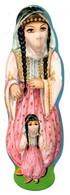MARQUE-PAGES Publicitaire Sirop De LYSINE B12 EGIC (Commentry - Allier) : Turque. - Marque-Pages