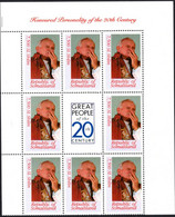 REPUBLIC OF SOMALILAND -  STAMP SHEET -  POPE JOHN PAUL II - BLOCK MINT NOT HINGED SOUVENIR, J - Pausen
