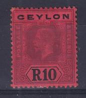 Ceylon: 1912/25   KGV   SG318   10R   [Die I]  MH - Ceylon (...-1947)