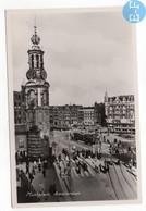 Amsterdam Muntplein - Amsterdam