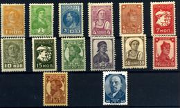 Rusia Nº 423/36. Año 1929/32 - Nuevos