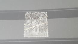 LOT550017 TIMBRE DE FRANCE OBLITERE VARIETE DOUBLE RACCORD ACCORDEON RARE - Collections