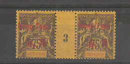 Mong_tzeu - 1 Millésimes 1893 _ N°29 _  Neuf TTB - Ungebraucht
