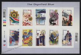 Afrique Du Sud - South Africa 2004 Yvert 1339-48, 10th Anniv. Police Service SAPS - Sheetlet - MNH - Gebraucht