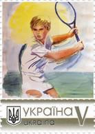 Ukraine 2020, Sport, Tennis, Art, 1v - Ukraine