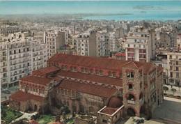 Griechenland - Thessaloniki - Demetrius-Kirche - Ca. 1975 - Greece