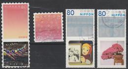 2004_timbres Personnalisés Oblitérés_YT 3623B - E - H / 4 X Used Personalized Stamps - Oblitérés
