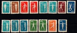 1952 Cina, Francobolli Nuovi Senza Gomma E Usati - Collections, Lots & Series