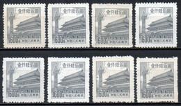 CHINE 1954 SANS GOMME - Neufs