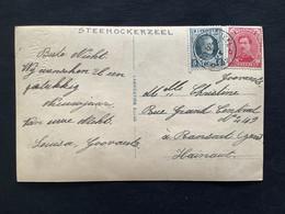 POSTKAART Uitgifte Albert I - 10c+5c HOUYOUX  - Gestempeld RELAIS STEENOCKERZEEL - 1915-1920 Albert I