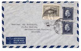 Lettre 1948 Athènes Athens A. N. COUBATIS  Marcinelle Lez Charleroi Belgique Greece - Lettres & Documents