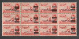 Egypt - 1953 - Rare - King Farouk - E&S - 2m - 6 Bars - MNH** - Nile Post Catalog ( #A66 ) - C.V. 900 $ - Unused Stamps