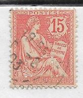 FRANCE PERFORE PERFIN PERFINS D F Sue Mouchon Y&T N° 125  Lot Perf 118 - Gezähnt (Perforiert/Gezähnt)