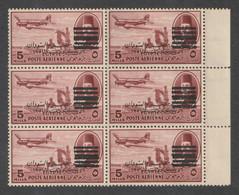Egypt - 1953 - Rare - King Farouk - E&S - 5m - 6 Bars - MNH** - Nile Post Catalog ( #A68 ) - C.V. 450 $ - Unused Stamps