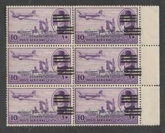 Egypt - 1953 - Rare - King Farouk - E&S - 10m - 6 Bars - MNH** - Nile Post Catalog ( #A70 ) - Unused Stamps