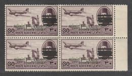 Egypt - 1953 - Rare - King Farouk - E&S - 30m - 6 Bars - MNH** - Nile Post Catalog ( #A71 ) - Unused Stamps