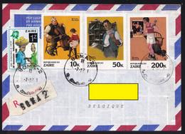 ZAIRE LETTRE RECOMMANDEE DE BOMA VERS BRUGES 1981 - 1980-89: Used